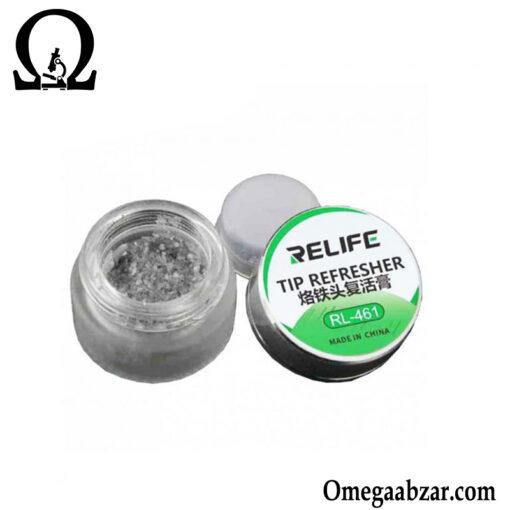 قیمت خرید احیا کننده نوک هویه مدل Relife RL-461 2