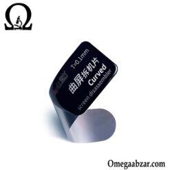 قیمت خرید اسپاتول منحنی نازک QianLi