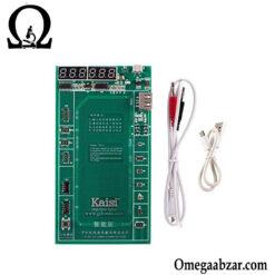 قیمت خرید برد، کیت تست، شوک و شارژ باتری موبایل کیسی KAISI K-9208