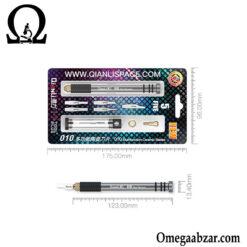 قیمت خرید تیغ سرامیکی مدل QianLi 010