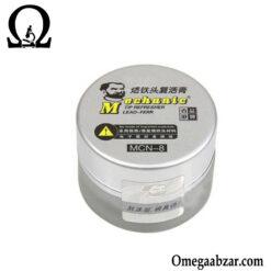 قیمت خرید خمیر تمیزکننده نوک هویه مکانیک مدل Mechanic MCN-8