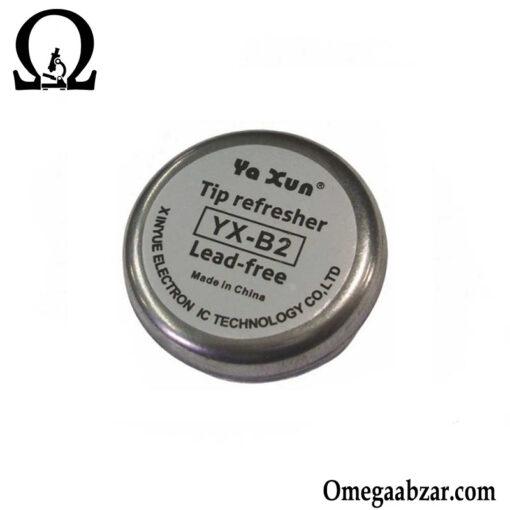 قیمت خرید خمیر تمیز کننده نوک هویه یاکسون مدل Yaxun YX-B2 1