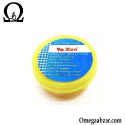 قیمت خرید خمیر فلکس کاسه ای یاکسون مدل Yaxun YX-20