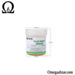قیمت خرید خمیر فلکس 100 گرمی ریلایف مدل Relife RL-428-OR