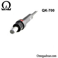 قیمت خرید دسته هیتر اصلی 3 سیم کوییک مدل Quick 700