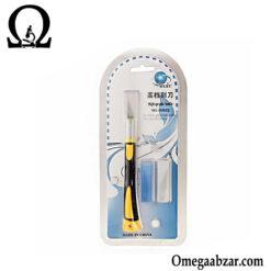 قیمت خرید ست کاتر و تیغ و دسته کاتر WLXY WL-9302S