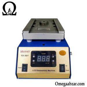 قیمت خرید سپراتور مخصوص گوشی آیفون Yaxun YX-991