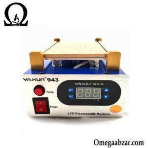 قیمت خرید سپراتور و تنور LCD و تاچ بردار یاکسون Yaxun YX-943 3
