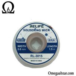 قیمت خرید سیم قلع کش مدل Relife RL-3015