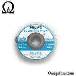 قیمت خرید سیم قلع کش مدل Relife RL-3515