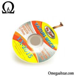 قیمت خرید سیم قلع کش YAXUN YX-2015