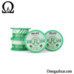 قیمت خرید سیم لحیم 0.3 میلیمتری ریلایف مدل Relife RL-441