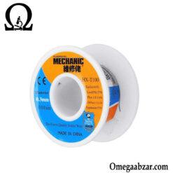 قیمت خرید سیم لحیم 0.3 میلیمتری MECHANIC HX-T100 1