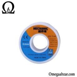 قیمت خرید سیم لحیم 0.4 میلیمتری MECHANIC HX-T100