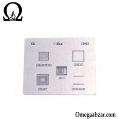 قیمت خرید شابلون ریبال آی سی گوشی Samsung Galaxy S6