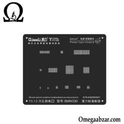 قیمت خرید شابلون 3D برای آی سی صدای گوشی آیفون7 مدل QianLi