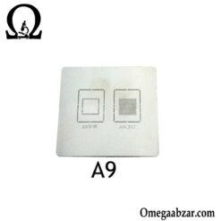 قیمت خرید شابلون 3D مدل A9 مخصوص گوشی آیفون iPhone 6S - 6S Plus