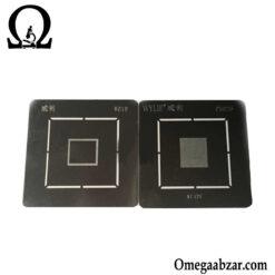 قیمت خرید شابلون CPU مدل A7 مخصوص گوشی آیفون