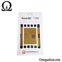 قیمت خرید شابلون CPU مدل A8 مخصوص گوشی آیفون