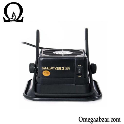 قیمت خرید فن دودکش مدل Yaxun YX-493 3
