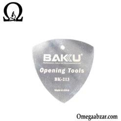 قیمت خرید قاب بازکن فلزی تعمیرات موبایل باکو مدل BAKU BK-213