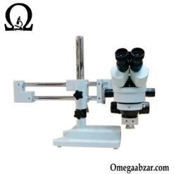 قیمت خرید لوپ حرفه ای دیجیتال 3 چشمی مدل Yaxun AK31