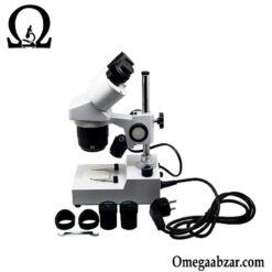 قیمت خرید لوپ حرفه ای 2 چشمی مدل Yaxun AK24