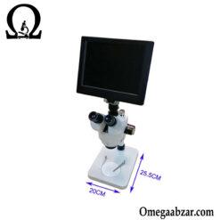 قیمت خرید لوپ دیجیتال 3 چشمی یاکسون مدل Yaxun AK28 6