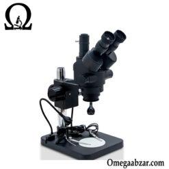 قیمت خرید لوپ ۳ چشمی مدل iTools 0655HT