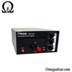 قیمت خرید منبع تغذیه 30 ولت و 3 آمپر پی مکس مدل PMAX SPS-303