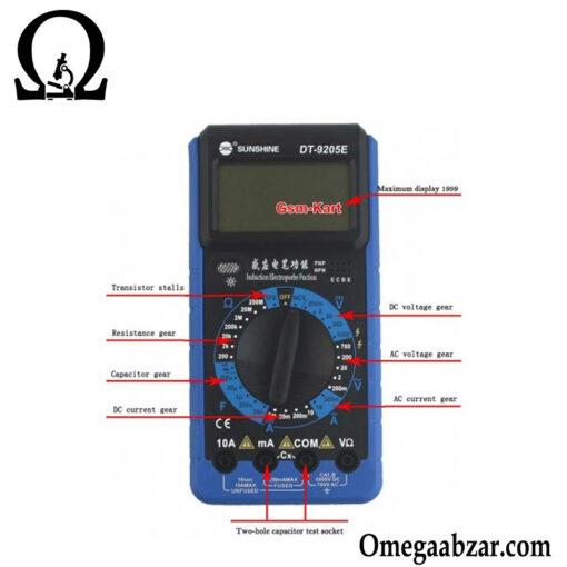 قیمت خرید مولتی متر سانشاین مدل Sunshine DT-9205E 2