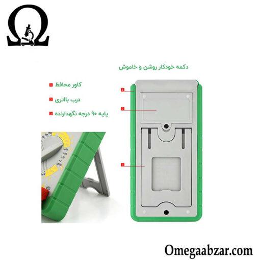 قیمت خرید مولتی متر مدل باکو BAKU BK-9205 3