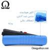 قیمت خرید مینی مولتی متر مدل Sunshine DT-19N 1
