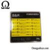 قیمت خرید نوک هویه بی اند آر مدل B&R 936 1