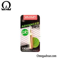 قیمت خرید نوک هویه سر صاف یاکسون مدل Yaxun YX-207