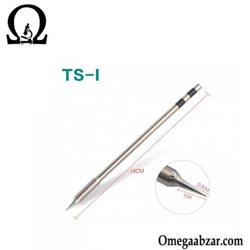 قیمت خرید نوک هویه مدل Quick TS-1200