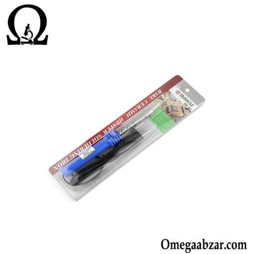 قیمت خرید هویه باکو Baku BK-451 1