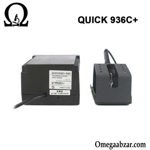 قیمت خرید هویه با المنت فولادی کوییک مدل QUICK 936C plus 2