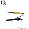 قیمت خرید هویه برقی یاکسون مدل Yaxun YX-520