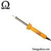 قیمت خرید هویه برقی یاکسون مدل Yaxun YX-520 2