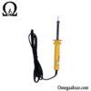 قیمت خرید هویه برقی یاکسون مدل Yaxun YX-520 3