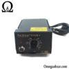 قیمت خرید هویه برقی یاکسون مدل Yaxun YX-936B plus 3