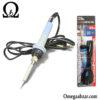 قیمت خرید هویه تک کاره قلمی مدل Yaxun YX-453 2
