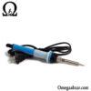 قیمت خرید هویه تک کاره قلمی مدل Yaxun YX-453 3