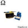 قیمت خرید هویه تک کاره مدل Yaxun YX-V85 3