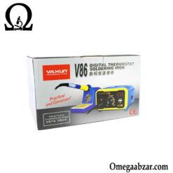 قیمت خرید هویه تک کاره مدل Yaxun YX-V86 1