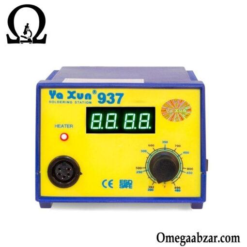قیمت خرید هویه دیجیتال مدل Yaxun YX-937