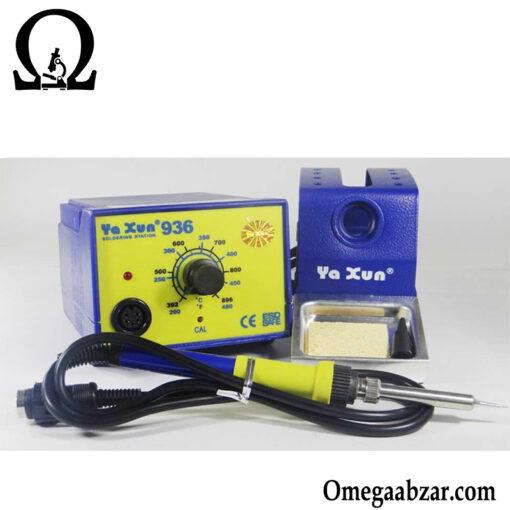 قیمت خرید هویه مدل Yaxun YX-936