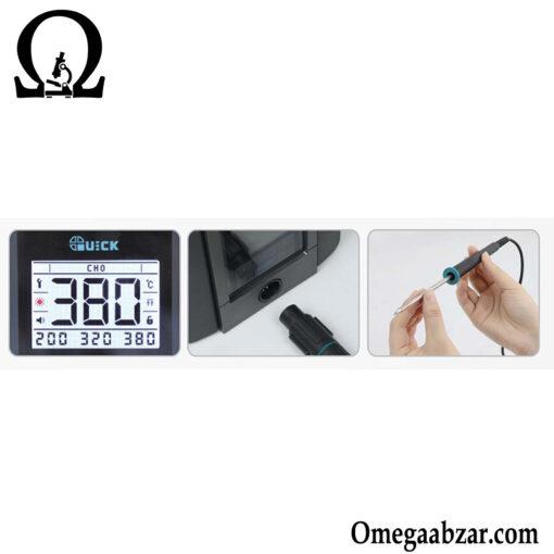 قیمت خرید هویه هوشمند مدل Quick TS1200A 1