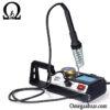 قیمت خرید هویه پایه دار مدل Yihua 927-i 1